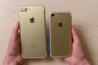 iPhone 7 Apple 32GB Dourado 4G Tela 4.7″ Retina – Câm. 12MP + Selfie 7MP iOS 11 Proc. Chip A10 Bivolt