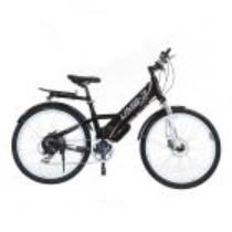 Bicicleta Elétrica Urban 350 Preto Fosco, Painel em LCD, Velocidade Máxima de 25km, Potência de 350w, Câmbio Shimano – Move Your Life código do produto: 690097