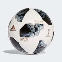 Bola de Futebol de Campo Telstar 18 Oficial Copa do Mundo FIFA 2018 – Adidas