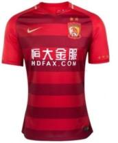 Camisa Guangzhou Evergrande Home 17/18 – Torcedor Nike Masculina G (cód. gja6jcga88)