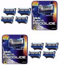 Gillette Fusion Proglide Recarga 4 Cartuchos – Gillette
